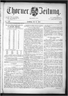 Thorner Zeitung 1891, Nr. 160 + Beilage