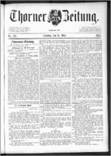Thorner Zeitung 1892. Nr. 124 + Beilage