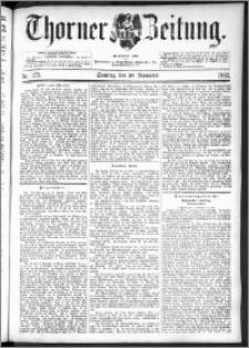 Thorner Zeitung 1892. Nr. 273 + Beilage