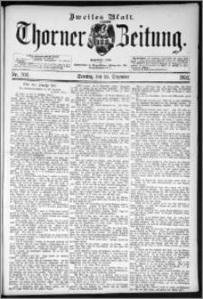 Thorner Zeitung 1892. Nr. 303 Zweites Blatt