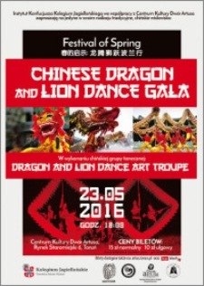 Chinese Dragon and Lion Dance Gala : 23.05 2016