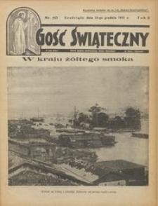 Gość Świąteczny 1931.12.13 R. XXXV nr 50