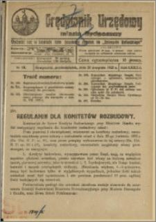 Orędownik Urzędowy Miasta Bydgoszczy, R.42, 1925, Nr 19