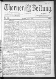 Thorner Zeitung 1895, Nr. 117 Erstes Blatt