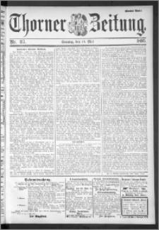 Thorner Zeitung 1895, Nr. 117 Zweites Blatt