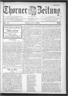 Thorner Zeitung 1895, Nr. 71 Erstes Blatt