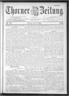 Thorner Zeitung 1895, Nr. 71 Zweites Blatt