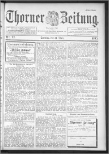 Thorner Zeitung 1895, Nr. 77 Erstes Blatt