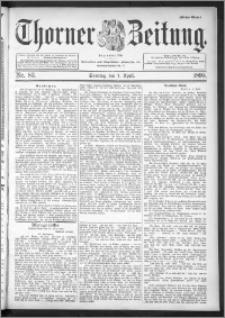 Thorner Zeitung 1895, Nr. 83 Erstes Blatt