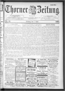 Thorner Zeitung 1895, Nr. 83 Zweites Blatt