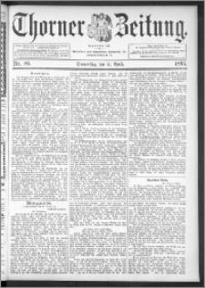 Thorner Zeitung 1895, Nr. 86