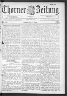 Thorner Zeitung 1895, Nr. 88 Zweites Blatt