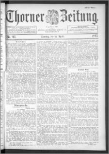 Thorner Zeitung 1895, Nr. 93 Erstes Blatt