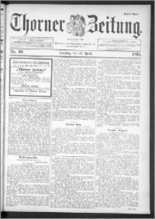 Thorner Zeitung 1895, Nr. 99 Erstes Blatt