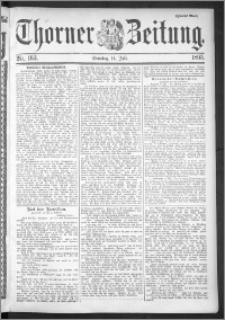 Thorner Zeitung 1895, Nr. 163 Zweites Blatt