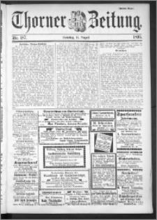 Thorner Zeitung 1895, Nr. 187 Zweites Blatt