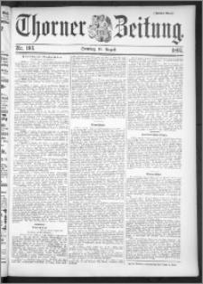 Thorner Zeitung 1895, Nr. 193 Zweites Blatt