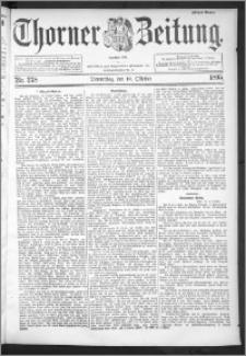 Thorner Zeitung 1895, Nr. 238 Erstes Blatt