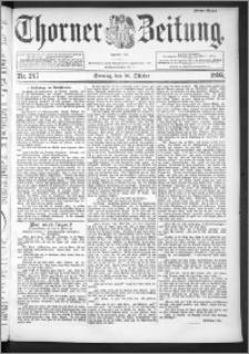 Thorner Zeitung 1895, Nr. 247 Erstes Blatt