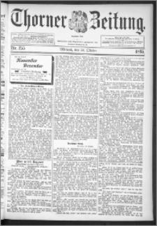 Thorner Zeitung 1895, Nr. 255