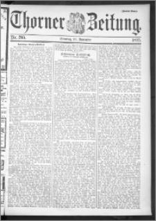 Thorner Zeitung 1895, Nr. 265 Zweites Blatt