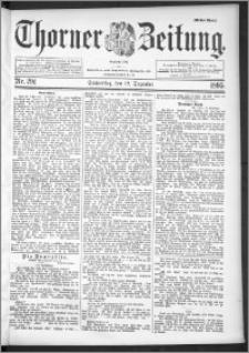 Thorner Zeitung 1895, Nr. 291 Erstes Blatt