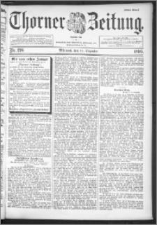 Thorner Zeitung 1895, Nr. 296 Erstes Blatt