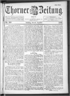 Thorner Zeitung 1895, Nr. 300 Erstes Blatt