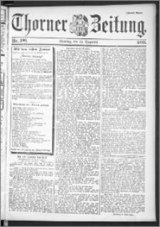 Thorner Zeitung 1895, Nr. 300 Zweites Blatt