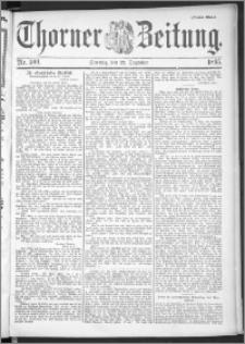 Thorner Zeitung 1895, Nr. 300 Drittes Blatt