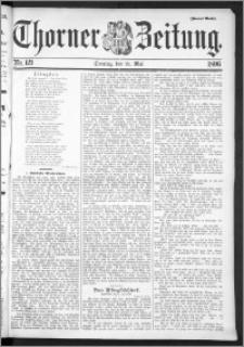 Thorner Zeitung 1896, Nr. 121 Zweites Blatt