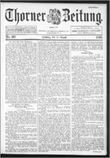 Thorner Zeitung 1896, Nr. 192 Erstes Blatt