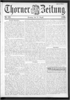 Thorner Zeitung 1896, Nr. 198 Zweites Blatt