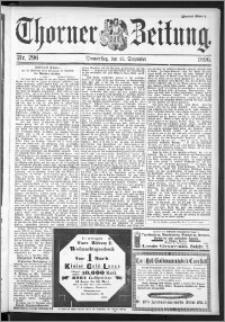 Thorner Zeitung 1896, Nr. 296 Zweites Blatt