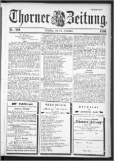 Thorner Zeitung 1896, Nr. 300 Zweites Blatt