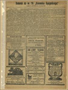 Dziennik Bydgoski, 1914.04.05, R.7, nr 79 Dodatek