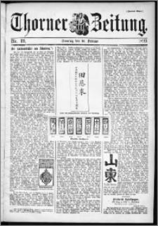 Thorner Zeitung 1899, Nr. 49 Zweites Blatt