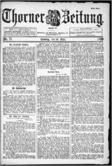 Thorner Zeitung 1899, Nr. 73 Erstes Blatt
