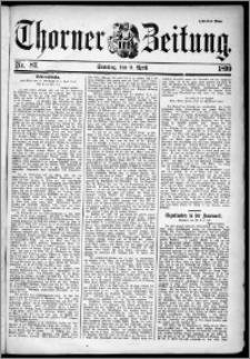 Thorner Zeitung 1899, Nr. 83 Zweites Blatt