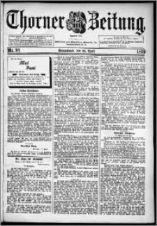Thorner Zeitung 1899, Nr. 94