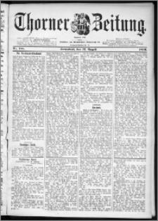 Thorner Zeitung 1899, Nr. 188