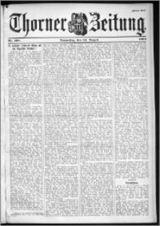 Thorner Zeitung 1899, Nr. 198 Zweites Blatt