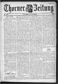 Thorner Zeitung 1899, Nr. 204 Zweites Blatt