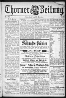 Thorner Zeitung 1899, Nr. 301 Zweites Blatt