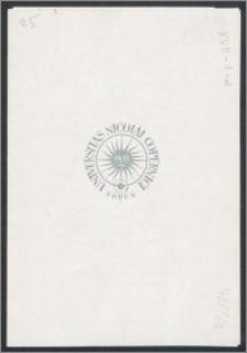 Rektor i Senat Uniwersytetu Mikołaja Kopernika w Toruniu zapraszają uprzejmnie na Uroczystość Inauguracji Roku Akademickiego 1966/67, która odbędzie się w Auli Collegium Maximum dnia 5 października 1966 R. [...]