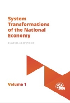 System transformations of the national economy. Challenges and expectations. T. 1