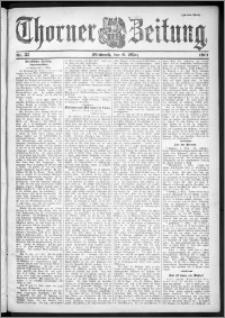 Thorner Zeitung 1901, Nr. 55 Zweites Blatt