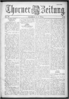 Thorner Zeitung 1901, Nr. 58 Zweites Blatt
