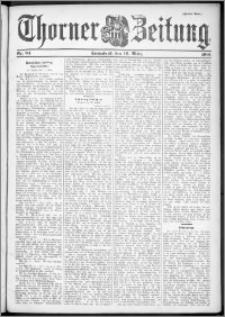 Thorner Zeitung 1901, Nr. 64 Zweites Blatt