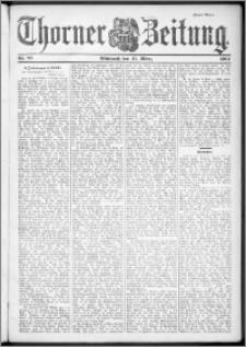 Thorner Zeitung 1901, Nr. 73 Zweites Blatt
